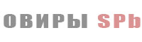 ОТДЕЛ УФМС РОССИИ ПО СПБ И ЛЕНОБЛАСТИ В Г. СОСНОВЫЙ БОР, адрес, телефон