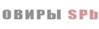 ОТДЕЛ УФМС РОССИИ ПО СПБ И ЛЕНОБЛАСТИ В НЕВСКОМ РАЙОНЕ, адрес, телефон